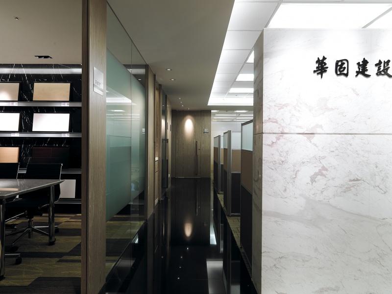 華固建設辦公室