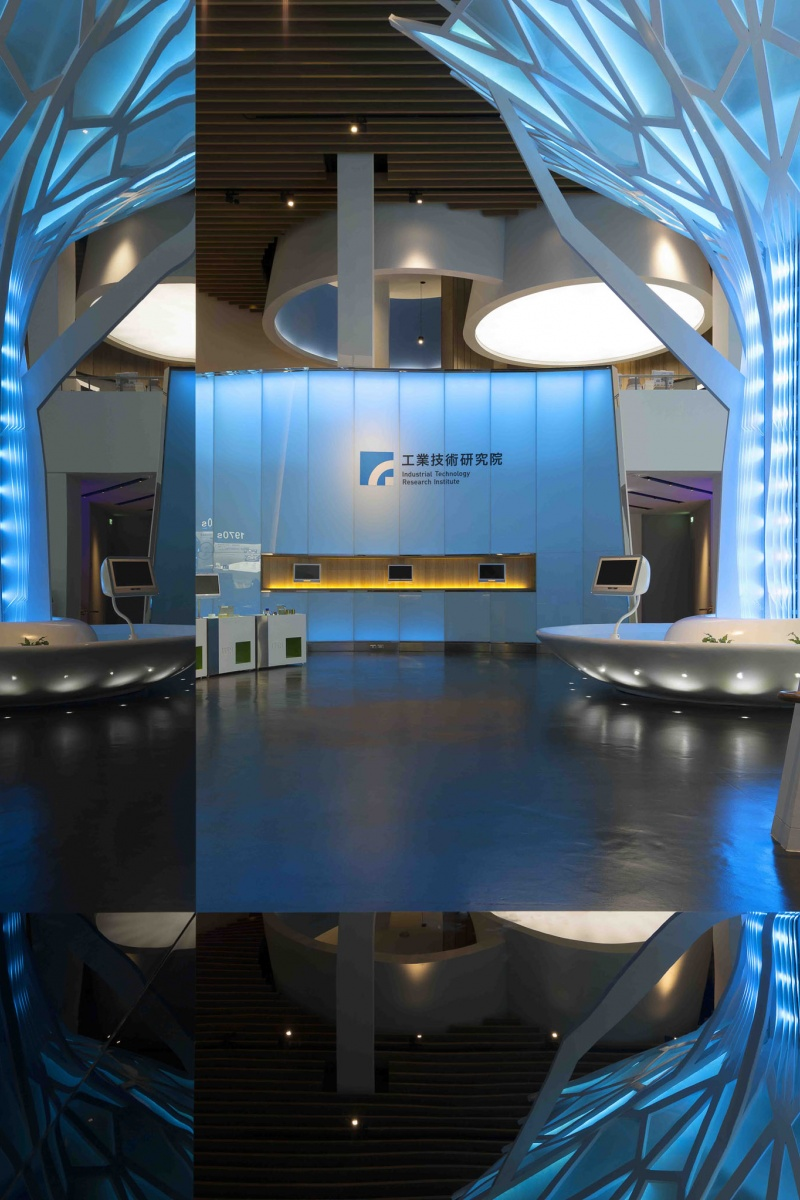ITRI Exhibition Hall