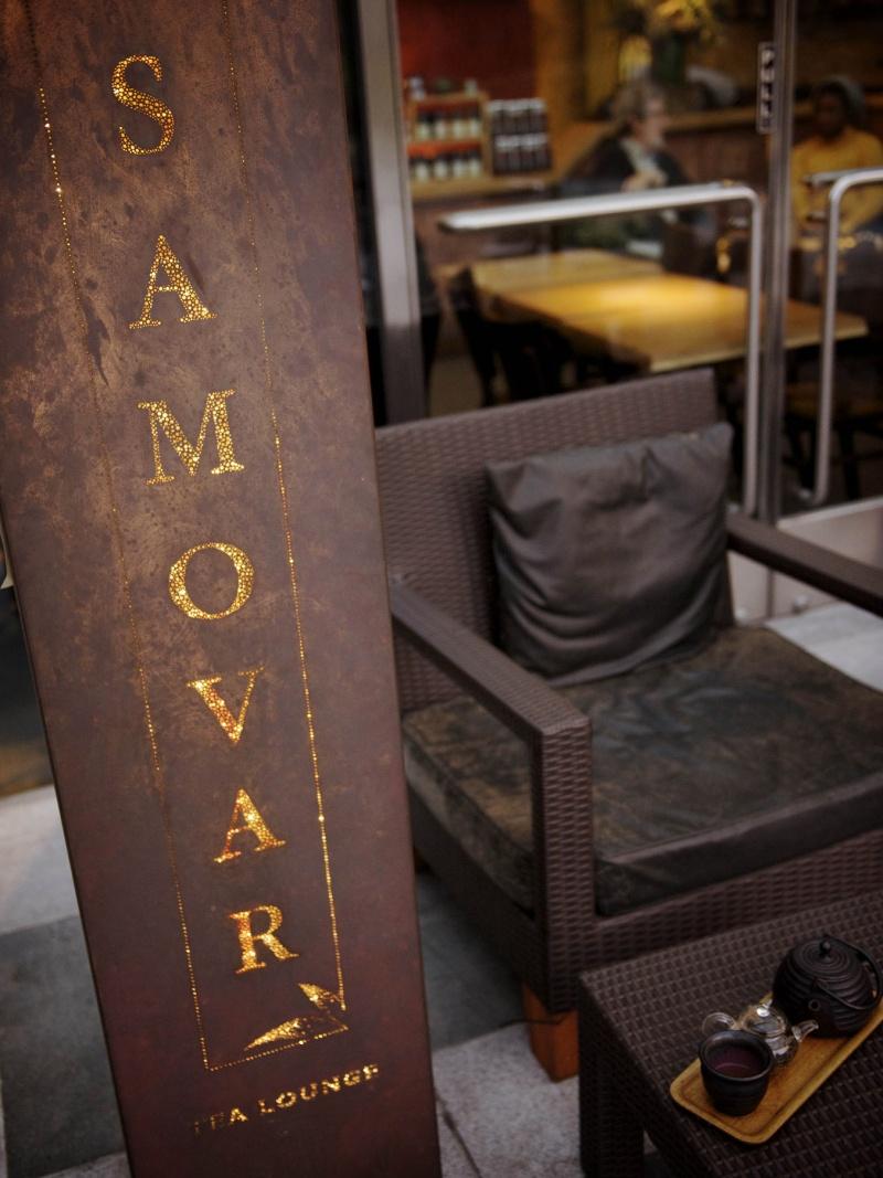 Samovar 茶藝館