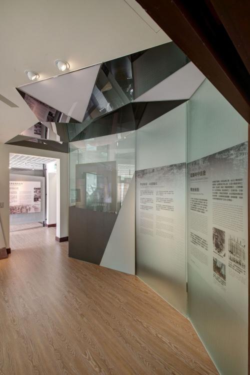 Sun Yun-Suan Memorial Museum